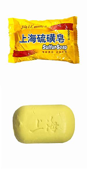 Мыло серное от псориаза и экземы - гр