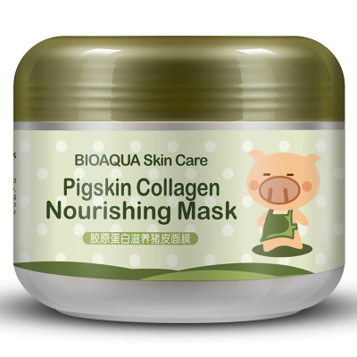 Bioaqua Ночная коллагеновая маска для лица и шеи (Pigskin collagen nourishing mask), 100 гр.